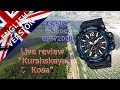 ENGLISH VERSION Casio G-Shock GPW 2000 GPS Radio Bluetooth