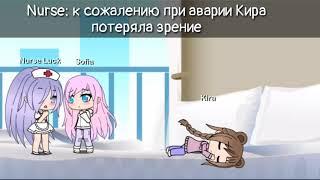 """Сериал """"Слепая"""" 1 серия"""