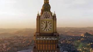 The ABRAJ Al-Bait Towers- World's largest Clock Tower in makkah