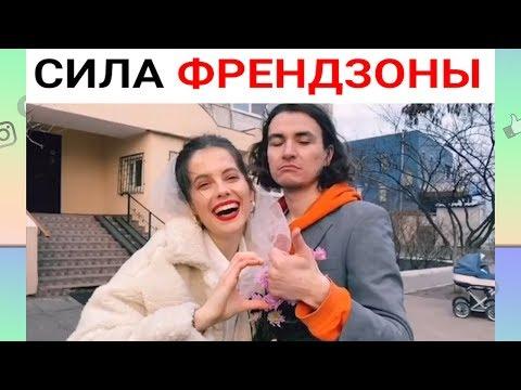 ИВЛЕЕВА И ЭЛДЕЖЙ