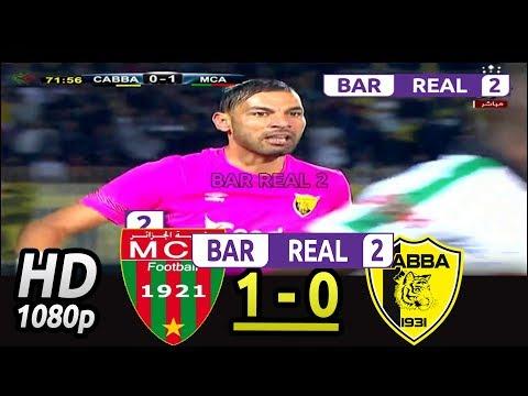 ملخص مباراة اهلي البرج  ضد مولودية الجزائر CABBA vs MCA - الدوري الجزائري