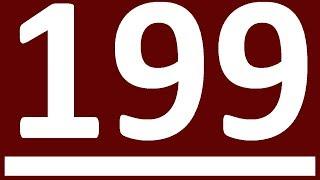 УПРАЖНЕНИЯ  УРОК 199 АНГЛИЙСКИЙ ЯЗЫК  ФРАЗОВЫЕ ГЛАГОЛЫ АНГЛИЙСКОГО ЯЗЫКА