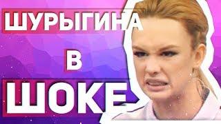 Пусть говорят - Диана шурыгина и Сергей Семенов [ЖизаТВ]