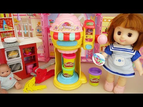 Baby doll play Doh Ice Cream and cooking spaghetti toys baby Doli play