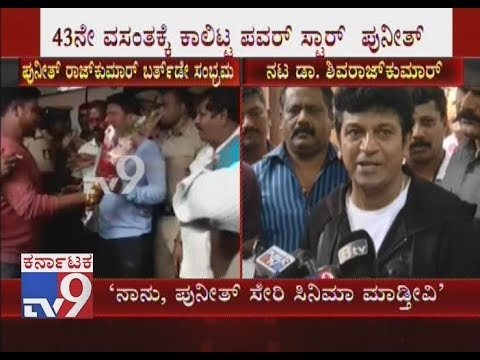 Shivarajkumar Visits Puneeth Rajkumar's Residence on His 43rd Birthday