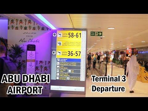 Abu Dhabi Airport Terminal 3 Departure Tour   Abu Dhabi Airport Guide   Abu Dhabi, UAE First Time