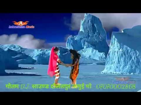 Aana Meri Gali Gautam Dj Sound Daulatpur 7070002808