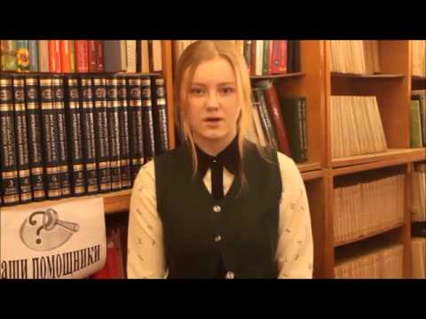 А.С.Пушкин «Храни меня, мой талисман»