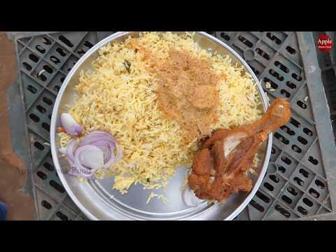 Road Side Joint Biryani || Chicken Biryani || Chicken Joint Fry || Apple Street Food