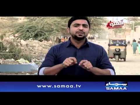 Mechanic ki dukan ya bakery - Khufia Operation, 27 Dec 2015