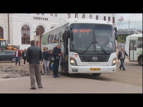 В Серпухове не будут менять расписание автобусов на Москву