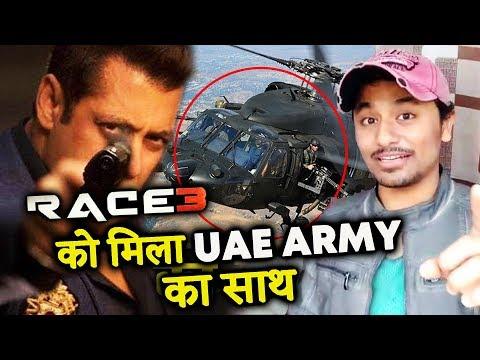 Abu Dhabi में UAE ARMY कर रही है RACE 3 की मदत, Salman Khan को किया Support
