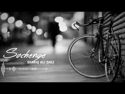 Sochenge Tumhe Pyar  7C Shariq Ali Shez  7C New Cover Songs 2017