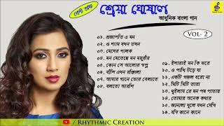Best of Shreya Ghoshal । Bengali Old Song | Audio Jukebox | Heart Touching Bengali Song