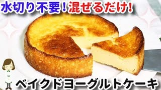 詳しいレシピはこちらのブログから♪ 『てぬキッチンのブログ』⇒ https:/...