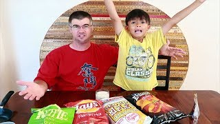 Hot Chip Challenge Review & Rating!!  Father & Son Taste The Hot Chips 🔥