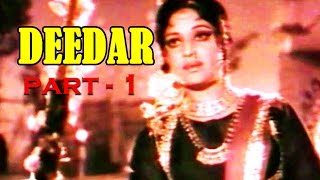 Deedar (1974)   Shahid, Rani, Waheed Murad, Talish   Pakistani Movie Part 1