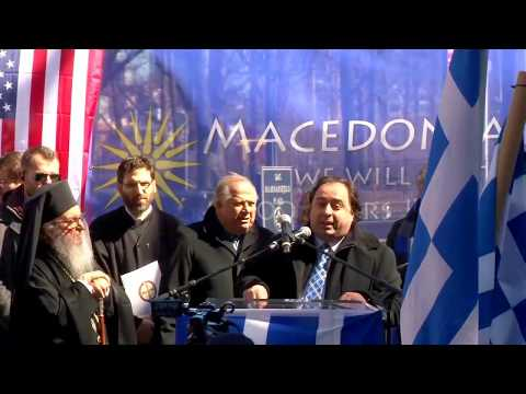 United Nations Event Live NY - Macedonia is Greece 3/18/2018