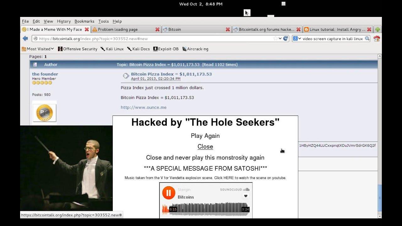 тор браузер зависает на загрузка состоЯниЯ сети hyrda вход