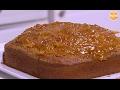 كيكة برتقال بدقيق الذرة | نجلاء الشرشابي