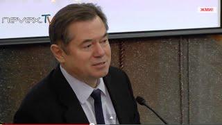 видео Структурные изменения и кризисы