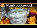 Lord Sairam Tamil Devotional Songs   Nambippaarungal Popular Tamil Song   Devotional TV