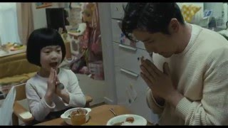 本木雅弘、感情爆発!『永い言い訳』予告 thumbnail