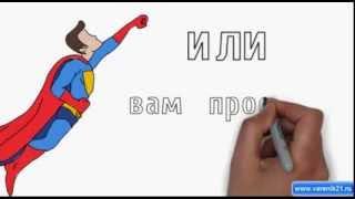 Пельмени, вареники, манты, котлеты с доставкой - www.varenik21.ru