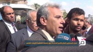 مصر العربية | نصار :السكرتير العام للأمم المتحدة يزور جامعة القاهرة اﻷربعاء القادم