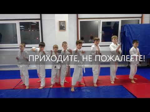 Айкидо, Краснодар, ул Кореновская, 1