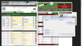 Вычисление точного счета футбольного матча