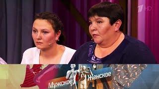 Мужское / Женское - Война за Любовь. Выпуск от 01.06.2017