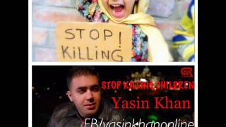 Yasin Khan    Stop Killing Children    A Tribute to APS victims