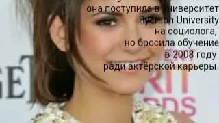 Нина Добрев биография