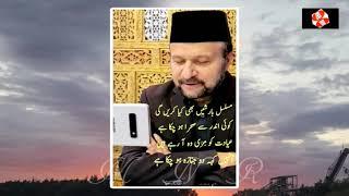 Azziyyatnaak Pinjra Ho Chuka Hai اذیّت ناک پنجرہ ہو چکا ہے  (Mubarak Siddiqi) (Mujahid Javed).