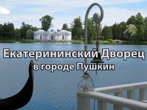Знакомства в Пушкине. Частные объявления бесплатно.