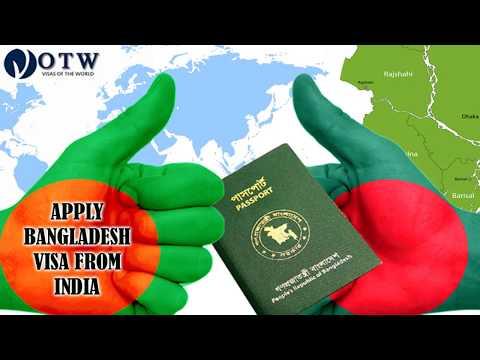 Apply Bangladesh Tourist Visa