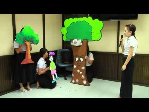 (อนุบาล) เรื่อง ต้นไม้ที่รัก คณะศึกษาศาสตร์ มหาวิทยาลัยรามคำแหง