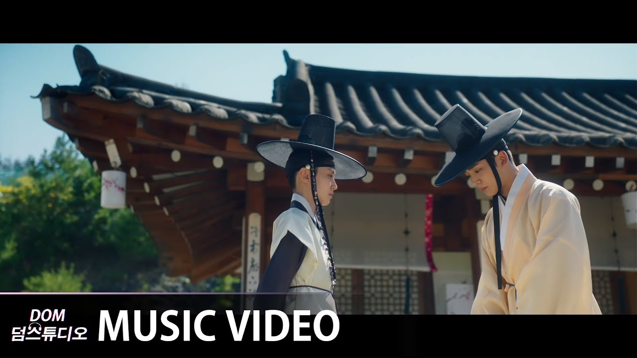 [MV] LYn(린) - One and Only (알아요) [연모(The King's Affection) OST Part.2]
