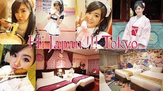 YuRi Travel : Hi !!! Japan - Tokyo เที่ยวญี่ปุ่นสไตล์ยูริอูคูริ
