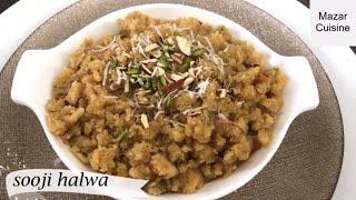 Sooji Halwa Recipe, حلوای آرد سوجی Suji Halwa With Desi Ghee Afghani Halwa e Sooji