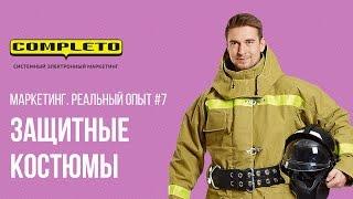 видео CRM система для B2B продаж в Молдове