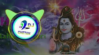 Gambar cover Bhola_लेरी_सावण_का_महीना_म_कावड_ल्यार_चडाऊगी_3D_Hard_Bass DJ Chetan Saini DJ DILRAJ