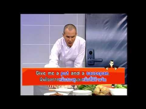 JSLGM - Chris Delivery (Speak Out - The Chef : พิมพ์ พิมพ์มาดา) 20-4-57 ช่วงที่1