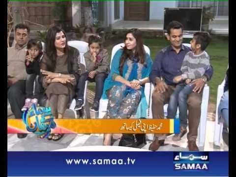 Samaa Kay Mehmaan, 23 March 2015 Samaa Tv