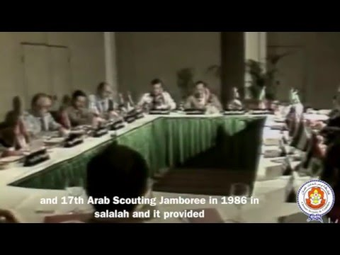 Oman Scouts & Guides Film