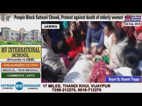 Jammu Kashmir News Round Up 04  Feb 2018