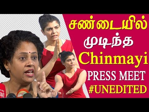 chinmayi & reporters heated argument chinmayi press meet ful
