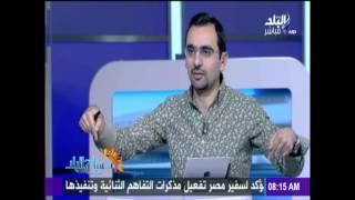 أحمد مجدي يتقدم ببلاغ على الهواء ضد 'فساد المرور بزهراء المعادي'.. فيديو