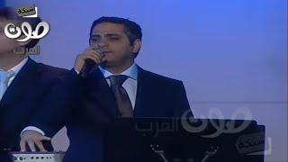 HD 1080 فضل شاكر - يا حياة الروح حفل مهرجان جرش